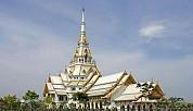 Tour Lào Đường Bộ: Viêng Chăn - Udon Thani 5 Ngày 4 Đêm